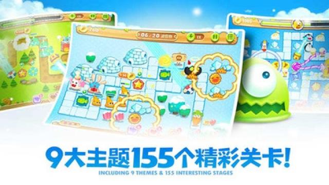 保卫萝卜2无限宝石版游戏截图