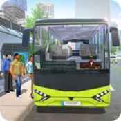 真实长途客车驾驶模拟器无限金钱版