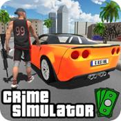 真正的黑帮犯罪模拟器3D解锁物品版