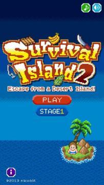 无人岛大冒险游戏截图