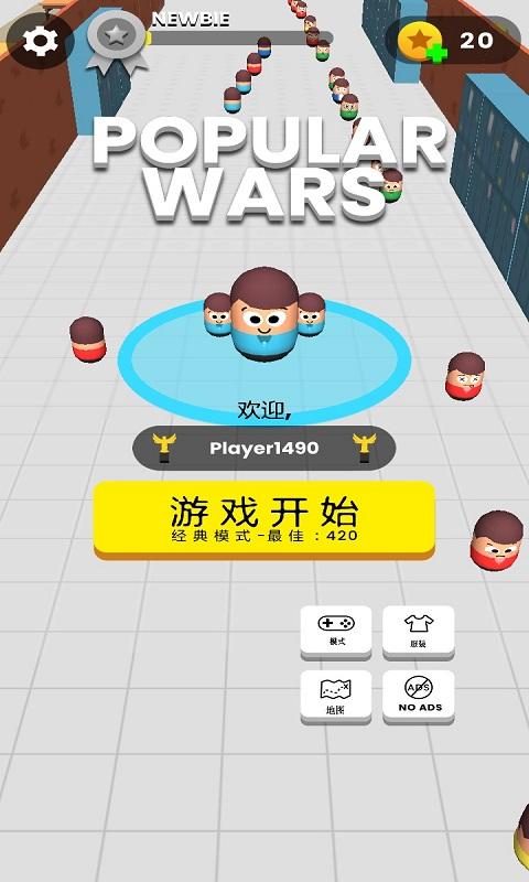 Popular war游戏截图