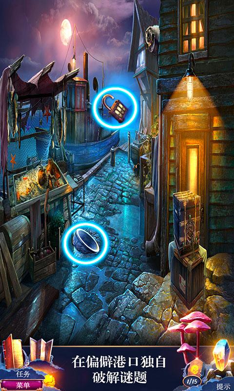密室逃脱23迷失俱乐部游戏截图