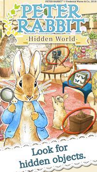 彼得兔隐藏世界游戏截图