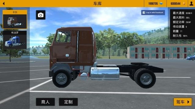 卡車模擬2宣傳圖片
