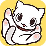 猫咪饲养日常图标