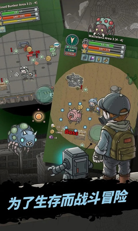 地下世界:庇护所无限生命版游戏截图