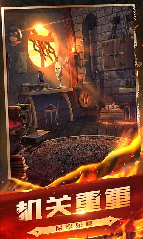 密室逃脱7环游世界游戏截图