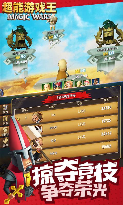 超能游戏王游戏截图