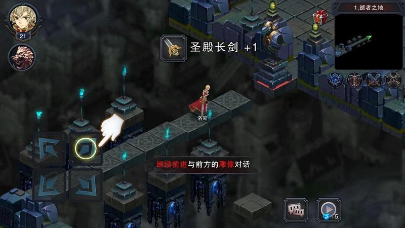 城堡传说3:永恒之城无限金币破解版游戏截图
