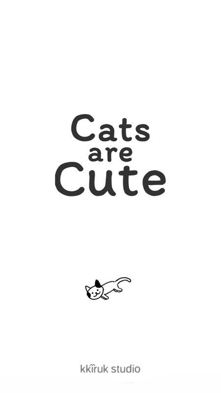 猫咪真的超可爱破解版游戏截图