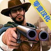 西部枪手无限金币版