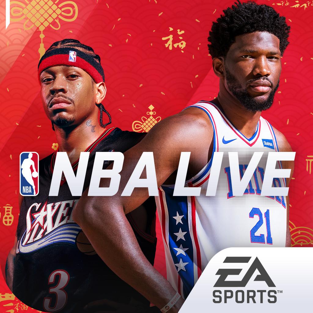 NBA LIVE图标