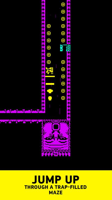 古墓面具无限金币版游戏截图