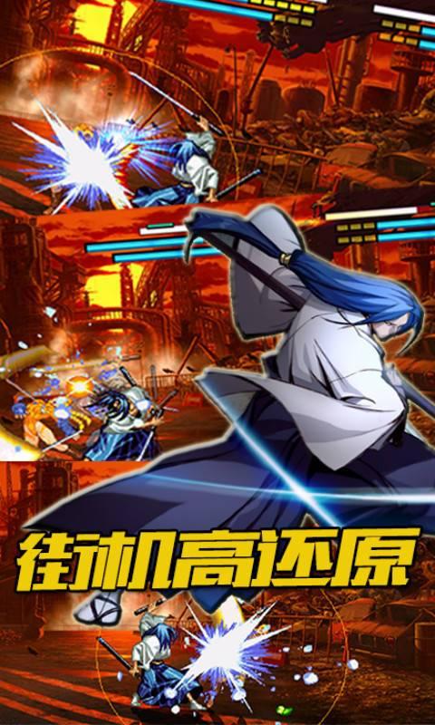 像素格斗(官方版)宣傳圖片