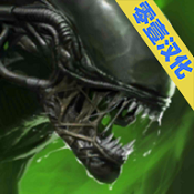 异形断电(Alien: Blackout)破解版