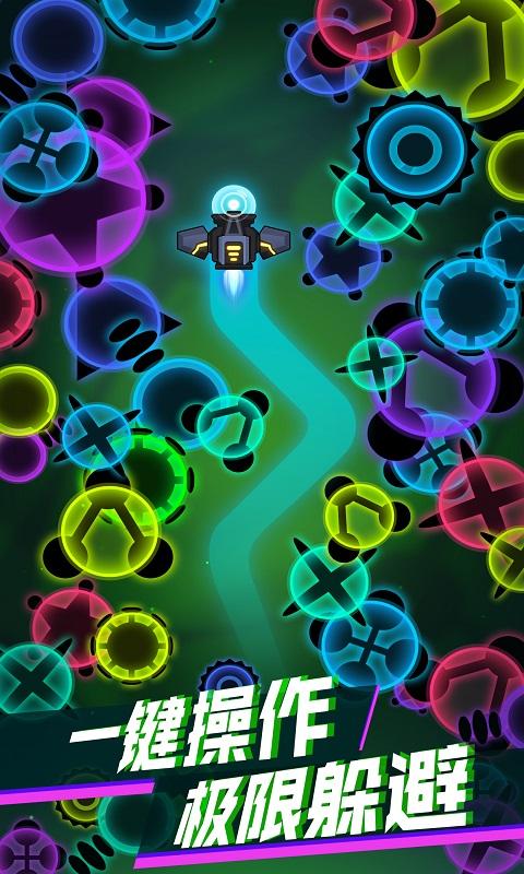 消灭病毒破解版游戏截图