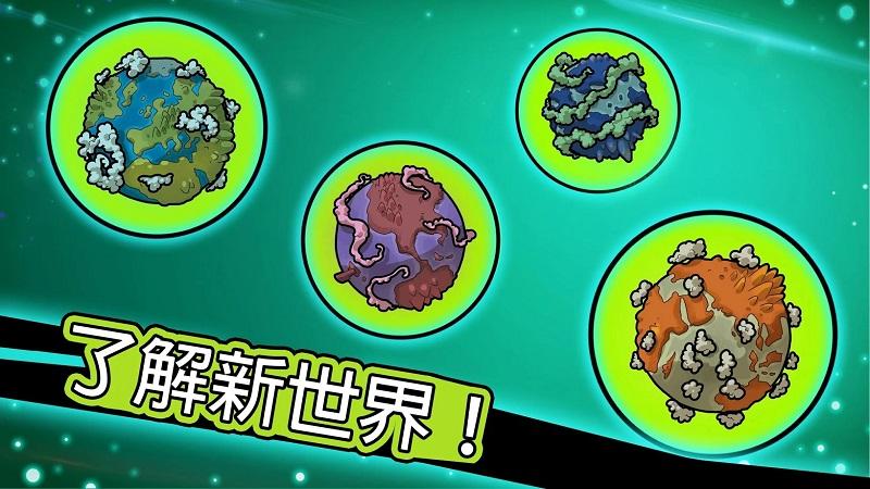Homo 进化:人类起源无限钻石版游戏截图