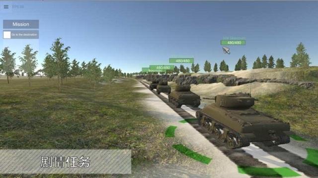 小坦克大战破解版游戏截图