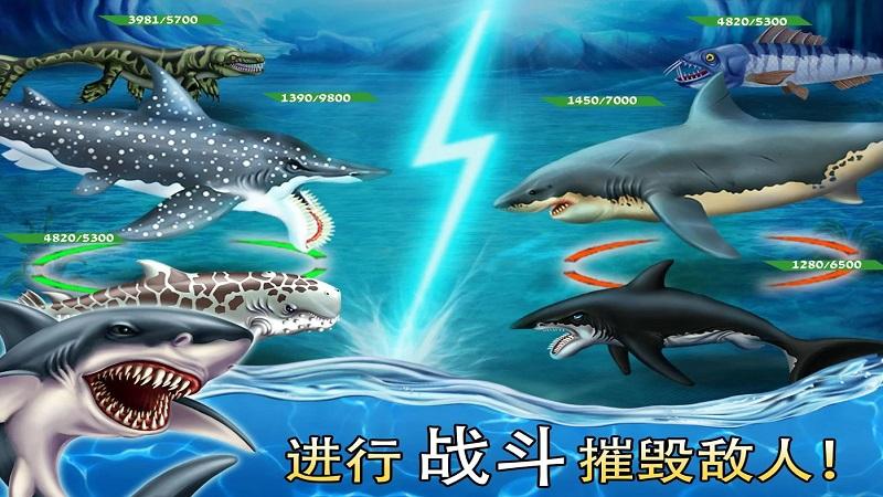 鲨鱼世界无限钻石版游戏截图