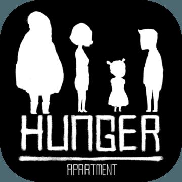 Hunger Apartment - 蚀狱