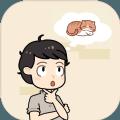 藏猫猫大作战图标
