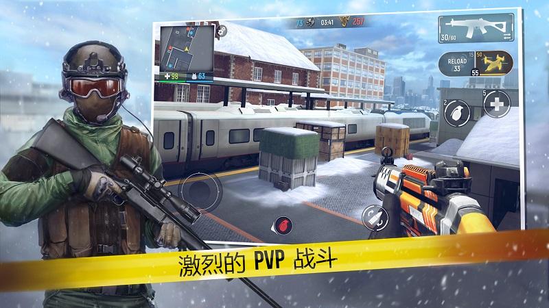 现代战争无限子弹破解版游戏截图