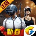 pubg mobile台湾版