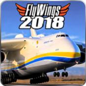 飞翔之翼2018:飞行模拟器图标