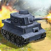 战斗坦克无限金币破解版图标