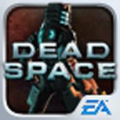 死亡空间v1.1.54