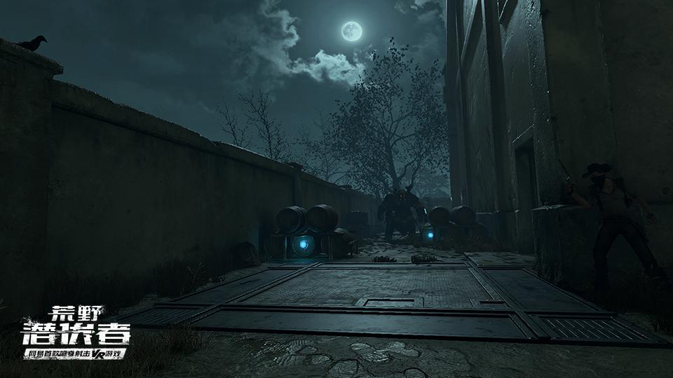 网易520发布会在即 《荒野潜伏者》领衔VR游戏亮相
