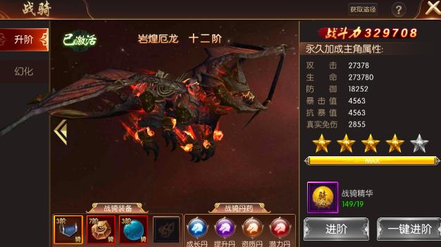 《一剑轩辕》5月15日震撼首发 谱写国战新传奇