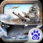 战舰风云:南海争霸图标