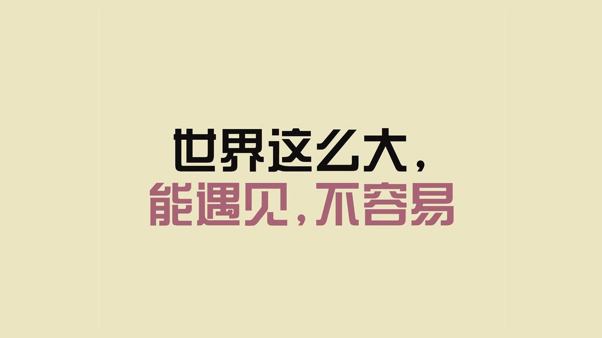 2019抖音超火游戲合集