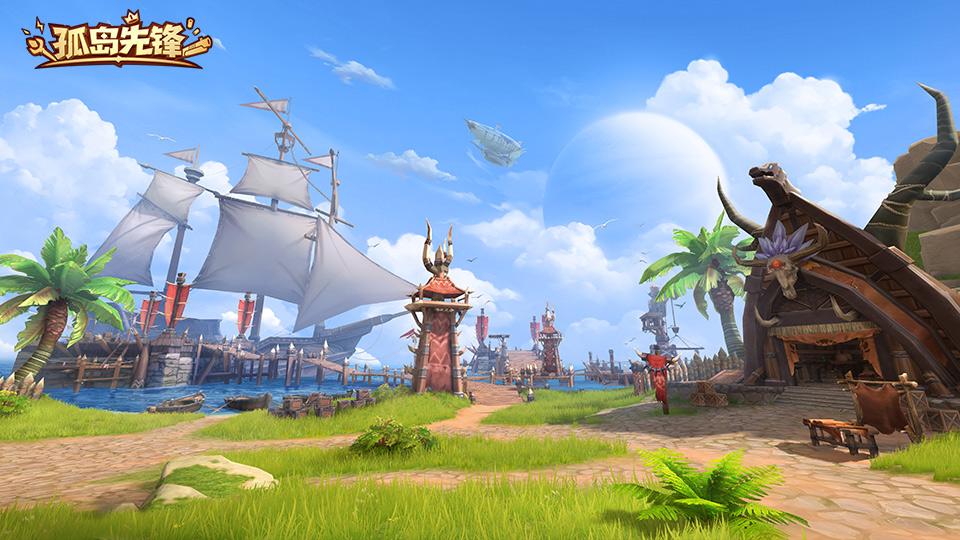 《孤岛先锋》终极测试6.13开启 反套路魔幻战术竞技来了