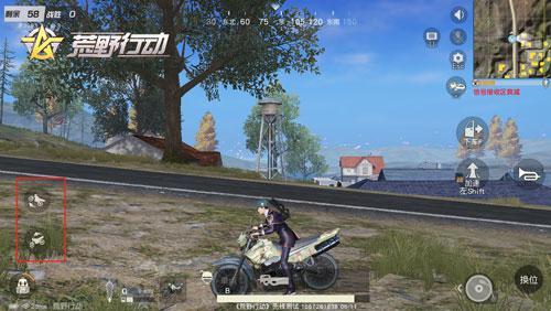 摩托飞车体验升级 《荒野行动》高能玩法等你解锁