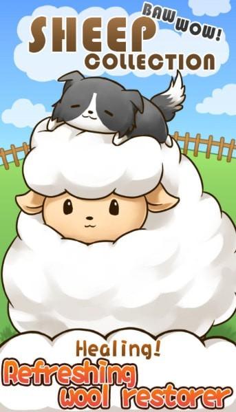 綿羊大集合游戲截圖