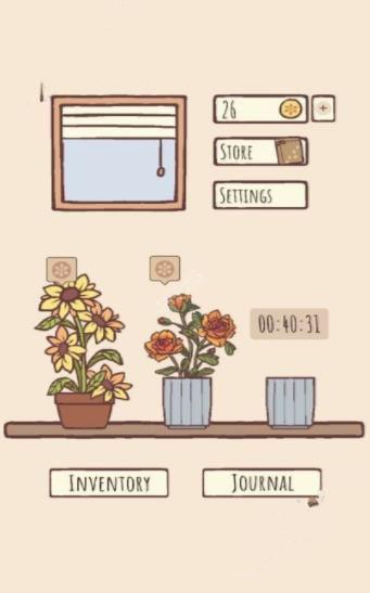 我的孤單植物游戲截圖