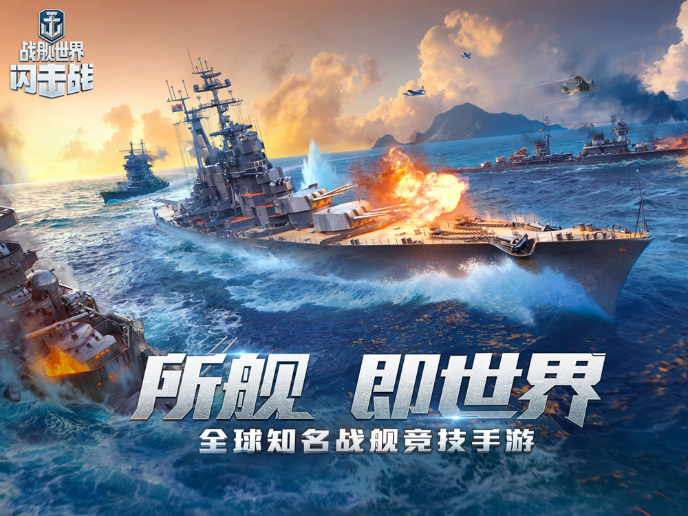 """《战舰世界闪击战》传奇战舰""""胡德""""号全新登场!图标"""