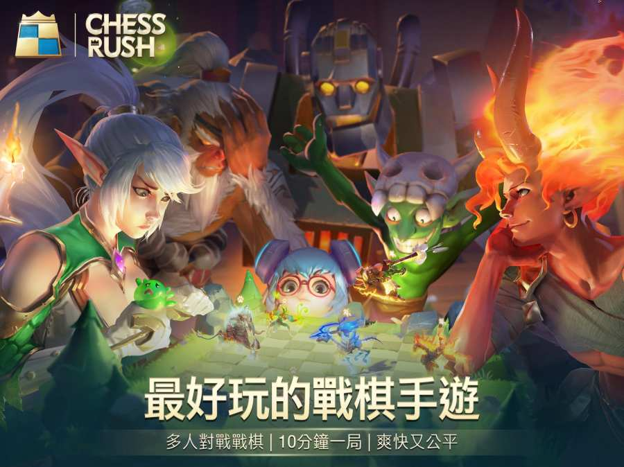 Chess Rush海外版