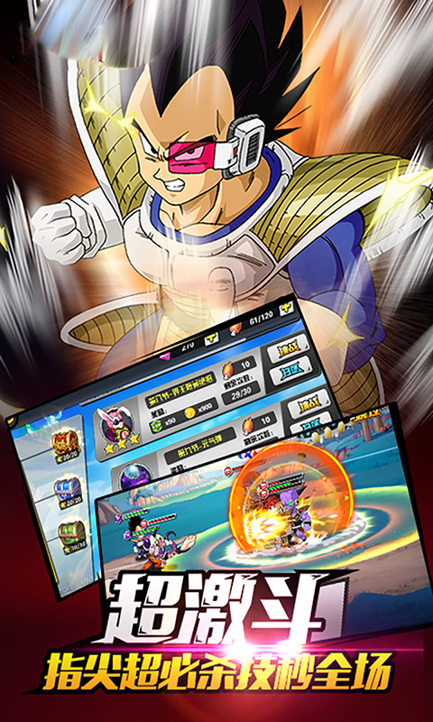 超宇宙战士(满V版)游戏截图