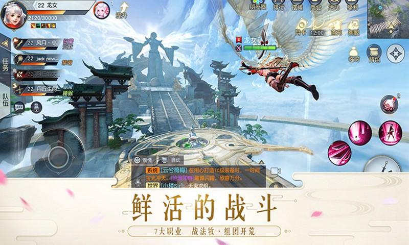 镇魔曲(官方正版)游戏截图