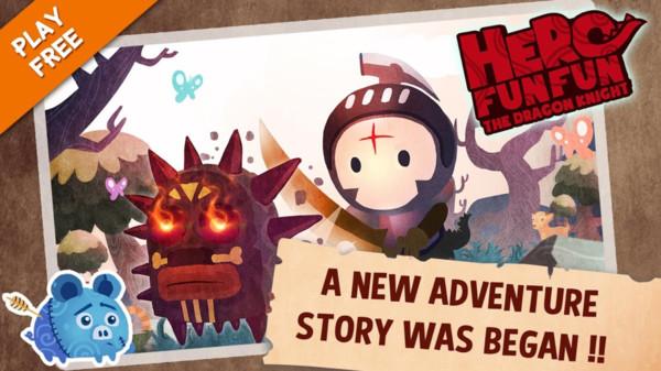 乐趣英雄龙骑士游戏截图
