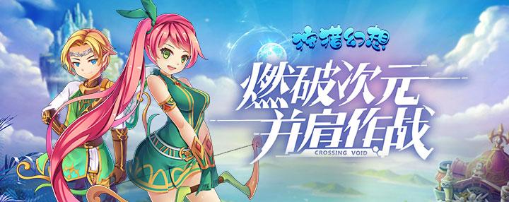 狩猎幻想(官方版)