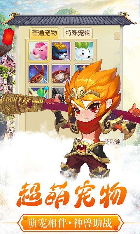 仙语奇缘(星耀)游戏截图