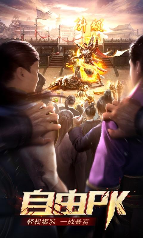 王城英雄宣传图片