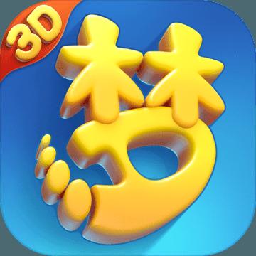 梦幻西游三维版v1.0 安卓版