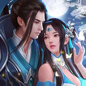九世仙缘(官方版)