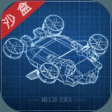 我的战舰:机械世纪图标