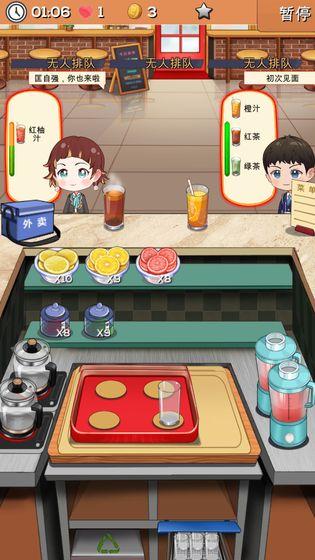 次元料理屋游戏截图